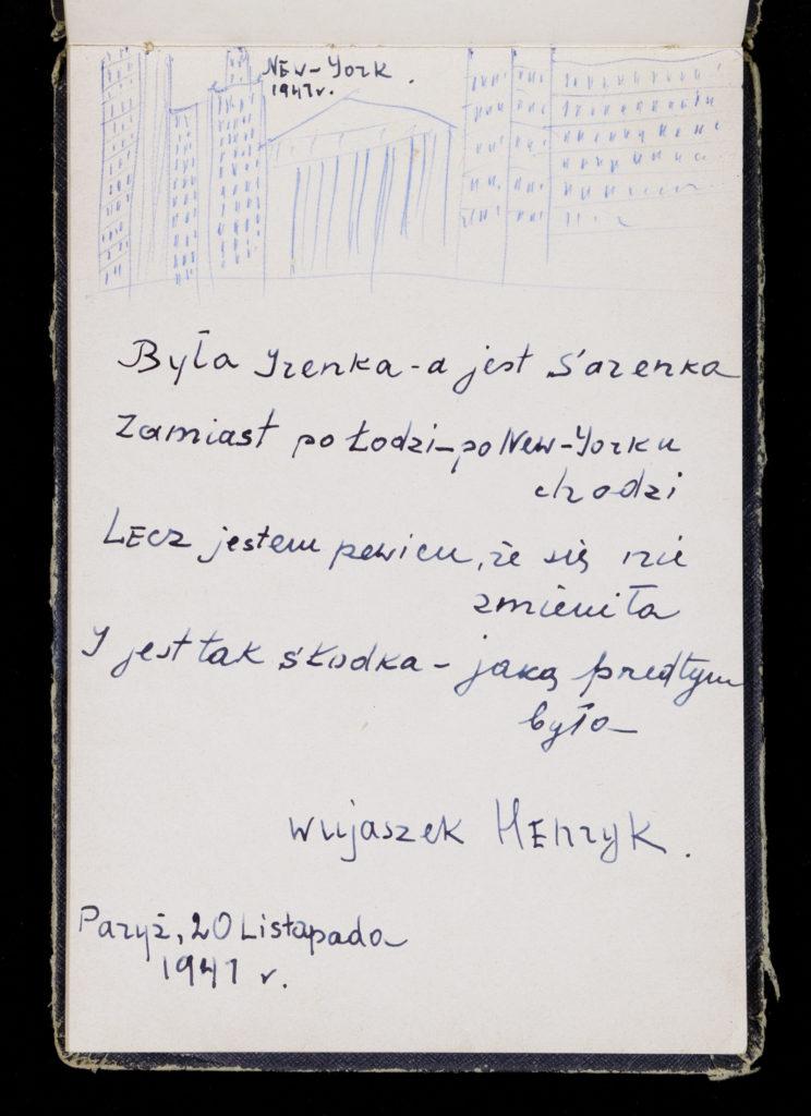 Diary of Maryla Krinski