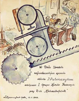 Drawing of students learning how to operate machinery in a Lodz Ghetto factory.