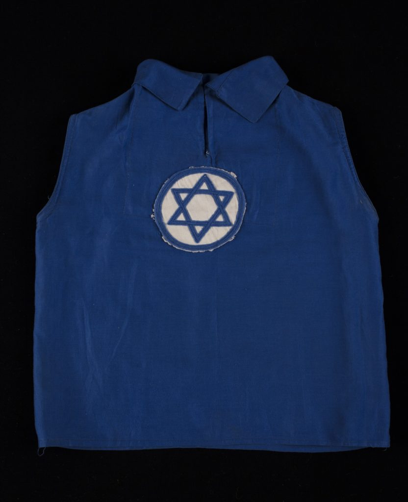 Sports Blouse Front